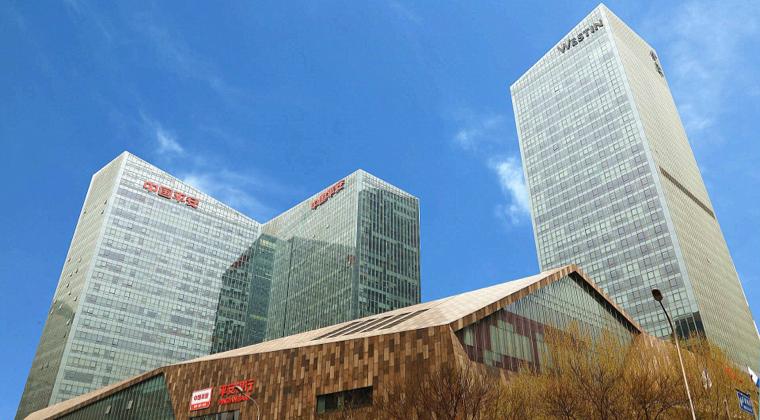 北京平安国际金融中心